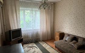 1-комнатная квартира, 36 м², 2/9 этаж, Жарокова — Байкадамова Бахытжана (Кихтенко) за 19.2 млн 〒 в Алматы, Бостандыкский р-н
