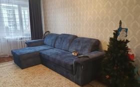 2-комнатная квартира, 45.5 м², 3/5 этаж, Беимбета Майлина за 15.5 млн 〒 в Нур-Султане (Астане), Алматы р-н