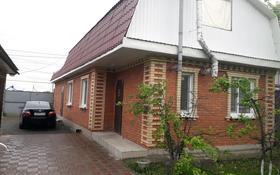 5-комнатный дом, 180 м², 7 сот., Кск 94 за 25 млн 〒 в Костанае