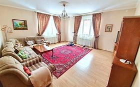 5-комнатный дом, 170 м², 14 сот., мкр Нурлытау (Энергетик) за 95 млн 〒 в Алматы, Бостандыкский р-н