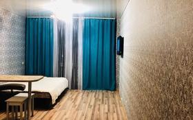 1-комнатная квартира, 30 м², 14/16 этаж по часам, Торайгырова 3/1 — Сейфуллина за 1 000 〒 в Нур-Султане (Астана), р-н Байконур