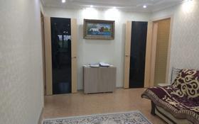 3-комнатная квартира, 55 м², 4/4 этаж, Механическая 8А за 12.3 млн 〒 в Караганде, Казыбек би р-н