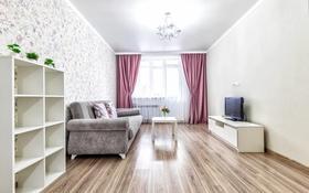 2-комнатная квартира, 70 м², 4/10 этаж посуточно, Алматы 11 — Туркестан за 12 000 〒 в Нур-Султане (Астана), Есиль р-н