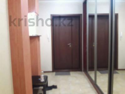 4-комнатная квартира, 193 м² помесячно, Протозанова 141 за 400 000 〒 в Усть-Каменогорске — фото 2