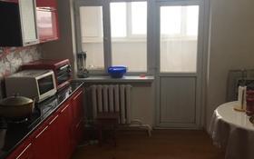 3-комнатная квартира, 80 м², 5/12 этаж, Назарбаева за 27 млн 〒 в Талдыкоргане