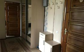 2-комнатная квартира, 46 м², 5/5 этаж, проспект Республики 25 — Кенесары за 15.5 млн 〒 в Нур-Султане (Астана), Сарыарка р-н
