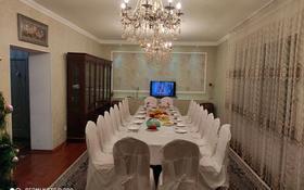 5-комнатный дом посуточно, 200 м², 8 сот., мкр Таусамалы, Балбырауын 5А — Балбырауын за 30 000 〒 в Алматы, Наурызбайский р-н