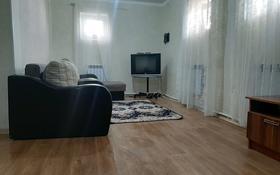 1-комнатная квартира, 45 м² посуточно, Шевченко 134г за 4 500 〒 в Кокшетау