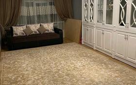 3-комнатная квартира, 92 м², 2/5 этаж, мкр Нурсат за 32 млн 〒 в Шымкенте, Каратауский р-н