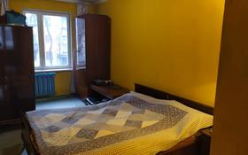 3-комнатная квартира, 60 м², 2/4 этаж, мкр Коктем-3, Мусрепова — Байзакова за ~ 22 млн 〒 в Алматы, Бостандыкский р-н