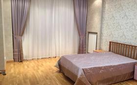 3-комнатная квартира, 90 м², 3/10 этаж помесячно, Гагарина 311а — Кожабекова за 260 000 〒 в Алматы, Бостандыкский р-н