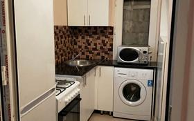 2-комнатная квартира, 65 м², 3/4 этаж помесячно, улица Конаева 12 за 130 000 〒 в Таразе