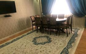 3-комнатная квартира, 87.5 м², 5/5 этаж, мкр Нурсая, Нұрсая 67 за 23.5 млн 〒 в Атырау, мкр Нурсая