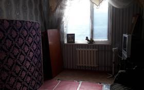 1-комнатная квартира, 40 м², 1/5 этаж, Мкр Байтерек за 7 млн 〒 в Таразе