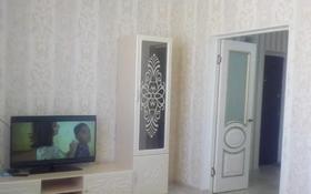 3-комнатная квартира, 70 м², 3/5 этаж посуточно, Тажибаева — Ауезова за 9 000 〒 в