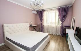 2-комнатная квартира, 55 м², 16/17 этаж, мкр Таугуль, Жандосова 144/2 — Алтынсарина за 26.5 млн 〒 в Алматы, Ауэзовский р-н