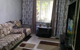2-комнатная квартира, 44 м², 1/5 этаж, Жансая 39 — Бауржан Момыш улы за 9.8 млн 〒 в Таразе