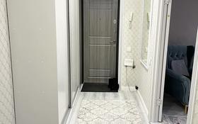 2-комнатная квартира, 48 м², 3/5 этаж, 4 микрорайон за 15 млн 〒 в Риддере