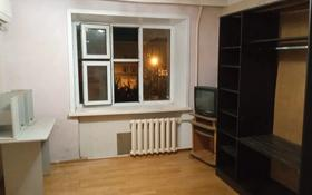 1-комнатная квартира, 18.5 м², 4/6 этаж, Буланты 4 за 5 млн 〒 в Нур-Султане (Астана), р-н Байконур