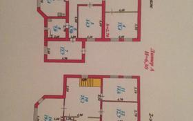 8-комнатный дом, 270 м², 25 сот., Гайдара за 97 млн 〒 в Атырау