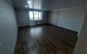 1-комнатная квартира, 45 м², 5/9 этаж, проспект Казыбек би 5/1 за 13.6 млн 〒 в Усть-Каменогорске