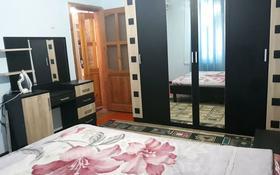 3-комнатная квартира, 63 м², 2/4 этаж, 1 мкр 16 дом 16 — С.Ерубаева за 19 млн 〒 в Туркестане