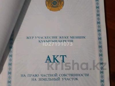 Участок 8 соток, мкр Шанырак-1, Береке 1 за 8 млн 〒 в Алматы, Алатауский р-н — фото 6
