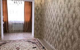 1-комнатная квартира, 41 м², 2/5 этаж, Нур 7 за 14.5 млн 〒 в Уральске
