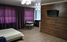 1-комнатная квартира, 38 м² по часам, Гоголя 52 за 750 〒 в Караганде, Казыбек би р-н
