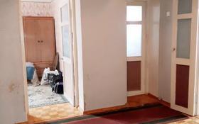 5-комнатный дом, 324 м², 11 сот., Рябиновая за 29.9 млн 〒 в