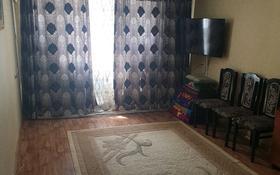 3-комнатная квартира, 61 м², 2/5 этаж, улица Сейфуллина 65 за 12 млн 〒 в Жезказгане