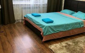 Если у вас есть квартира…, Павлодар