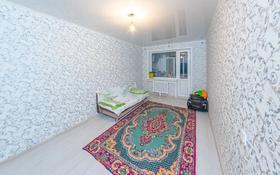 1-комнатная квартира, 31 м², 4/5 этаж, проспект Республики за 12.8 млн 〒 в Нур-Султане (Астана), р-н Байконур