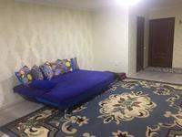 1-комнатный дом посуточно, 36 м²