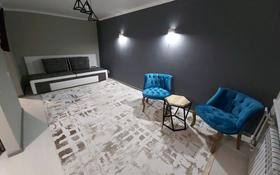 1-комнатная квартира, 30.3 м², 5/5 этаж, мкр Новый Город, Бухар-Жырау 79 за 13 млн 〒 в Караганде, Казыбек би р-н