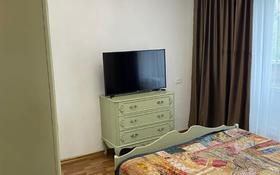 3-комнатная квартира, 57 м², 3/5 этаж посуточно, проспект Абая 202 за 15 000 〒 в Таразе