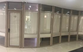 Офис площадью 67 м², проспект Кабанбай Батыра 2/2 за 4 000 〒 в Нур-Султане (Астана), Есиль р-н