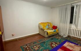 2-комнатный дом, 45 м², 2 сот., мкр Шугыла за 12 млн 〒 в Алматы, Наурызбайский р-н