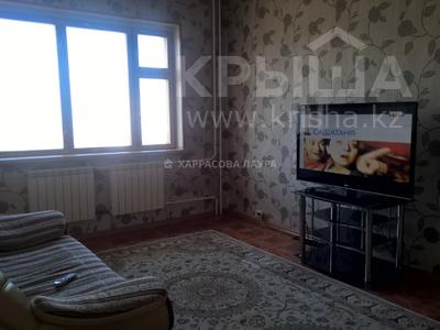 3-комнатная квартира, 72 м², 9/9 этаж, мкр Жетысу-2, Мкр Жетысу-2 за ~ 26.5 млн 〒 в Алматы, Ауэзовский р-н — фото 6