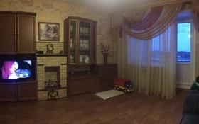 3-комнатная квартира, 61 м², 8/9 этаж, 5 микр 10 за 18 млн 〒 в Риддере