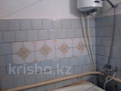 4-комнатный дом, 106.3 м², 8 сот., Алтынсаринский 2 — 1 за ~ 4.8 млн 〒 в  — фото 3