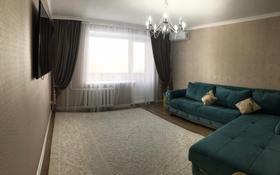 3-комнатная квартира, 70 м², 6/12 этаж, Жастар 39 за 30 млн 〒 в Усть-Каменогорске