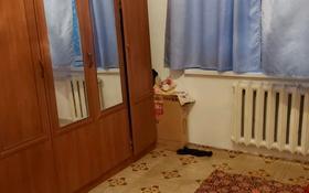 6-комнатный дом, 115 м², 9.5 сот., мкр Самал-1, Мырзаева 61 — Рыскулов за 18 млн 〒 в Шымкенте, Абайский р-н