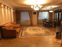 3-комнатная квартира, 160 м² помесячно