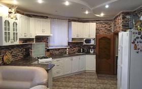7-комнатный дом, 173 м², 10 сот., Павлова 137 — Летунова за 28 млн 〒 в Костанае
