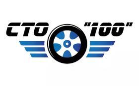 Действующий СТО за 95 млн 〒 в Атырау
