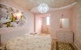 2-комнатная квартира, 65 м², 16/18 этаж посуточно, Розыбакиева 289/3 — Аль-Фараби за 10 900 〒 в Алматы
