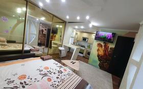 1-комнатная квартира, 31 м², 2/5 этаж по часам, улица Ивана Франко 8 — Ленина за 2 500 〒 в Рудном