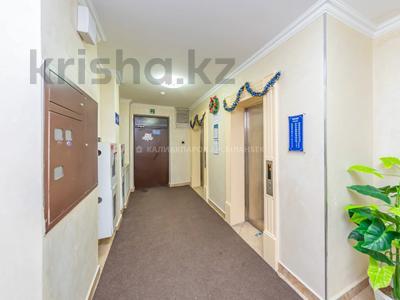 1-комнатная квартира, 49.6 м², 2/14 этаж, Сакена Сейфуллина 40 за 15.9 млн 〒 в Нур-Султане (Астана), р-н Байконур — фото 12