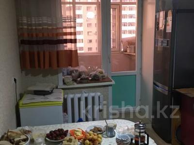 3-комнатная квартира, 80 м², 4 этаж, Кудайбердыулы 23 — Рыскулбекова за 30 млн 〒 в Нур-Султане (Астана), Алматинский р-н — фото 6